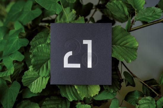 Carte de voeux modèle Signe de la collection intaglio 2021
